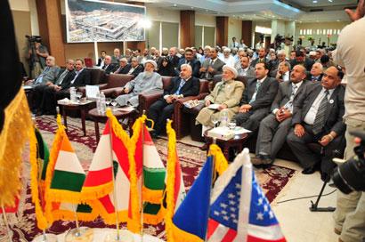 المؤتمر الاستثماري الدولي الأول لمدينة كربلاء المقدسة