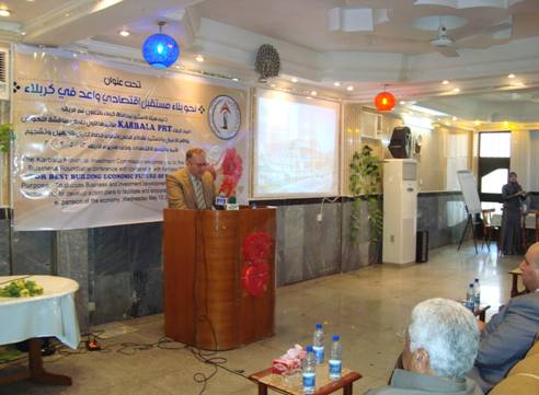 غرفة تجارة كربلاء تدعو لإنعاش حركة الاستثمار داخل العراق