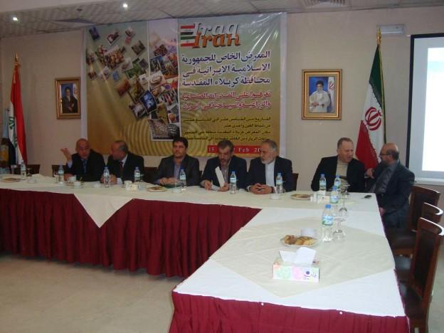 Iraq – Iran Karbala 2011