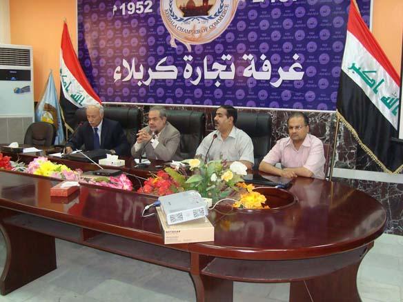 ندوة في جلسة عمل الأجتماع التمهيدي الثالث حول القطاع الزراعي في محافظة كربلاء