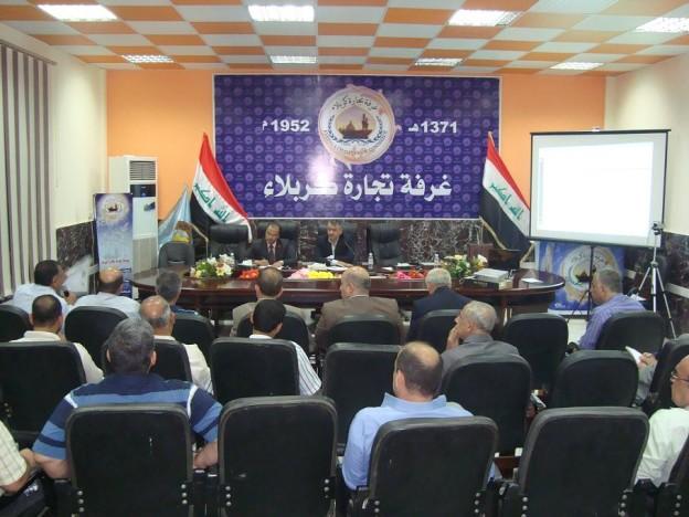 الأجتماع التمهيدي الخامس المخصص لقطاع الزراعة