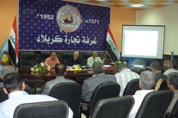 الأجتماع التمهيدي الخامس وهو مخصص لقطاع الصناعة