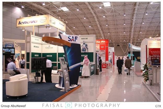 معرض ومؤتمر رجال الأعمال العرب والصينيين