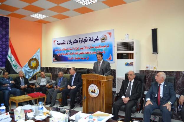 جلسة مجلس اتحاد الغرف التجارية العراقية