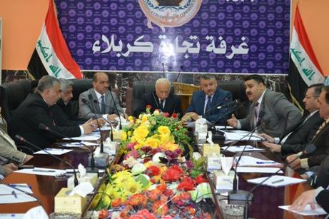 ندوه حول انضمام العراق الى منظمة التجارة الدولية