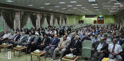 غرفة تجارة كربلاء تشارك في المؤتمر العلمي الدولي لجامعة كربلاء